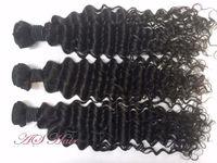 "Peru-vian Vir-gin Hair Weft - Deep Wave 12""-28""  hu-man hair extension free shipping"
