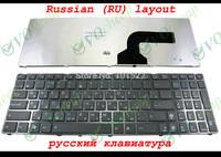 New Laptop keyboard for ASUS G60 K52 G51 G53 N61 U50 X61 G60J G60V G60JX G60VX Black with frame Russian RU - V111452AS1