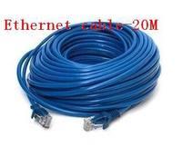20m RJ45 Cable CAT5 CAT5E Ethernet LAN Network Cable 50pcs/lots