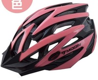 free shipping LADY IN-MOLD bicycle helmet with removable Visor CE,CPSC,AS approved BH-29