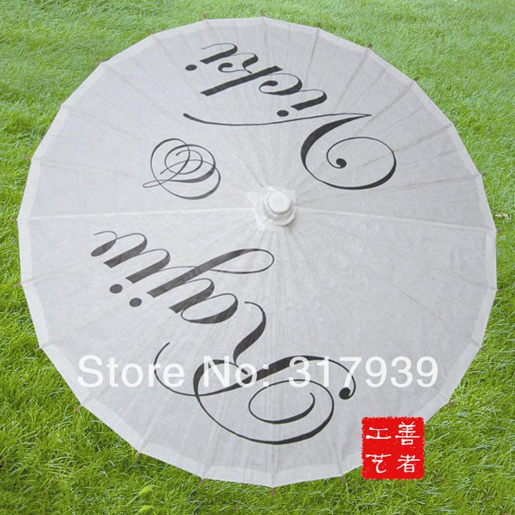[I AM YOUR FANS]Free Shipping 10pcs/lot personalized paper groom umbrella / wedding umbrella/parasol(China (Mainland))