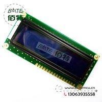 Free shipping  TAIWAN NEWTEC 1602B Character 16x2 LCD Display Module Blue- 5V white Character/ Backlight  Very Good Quality 5PCS