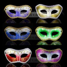 popular masquerade masks
