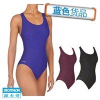 Free shipping DECATHLON sports women's trigonometric one-piece swimsuit