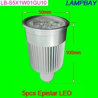 spotlight 5W 550Lm  high lumens good quality lamp GU10 base two years warranty CE standard