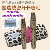 Eyelash Extension love alpha Mascara Transplanting Gel + Natural Fiber Leopard Mascara set, 50sets