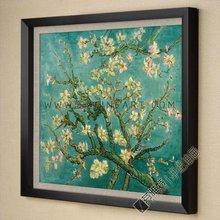 almond art promotion
