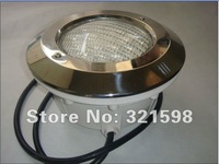 24W Par56 rgb led  swimming pool light with stainless steel housing