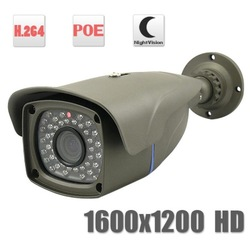 free shipping HD 4*zoom 2.0 MP HD Outdoor Day & Night Water proof IP Bullet Camera with POE function(China (Mainland))
