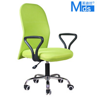 Retail + Low Freight Modern Office Comfortable nets chair For Man/Woman computer elevating staff member chair