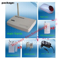Day Day Guard wireless GSM Home Alarm System with SMS security system