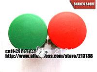mashroom head emergency stop button switch XB2-BC31