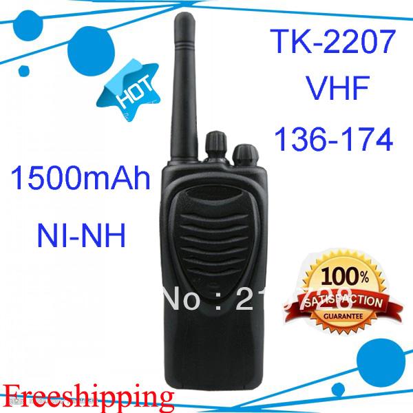 5pcs/lot DHL freeshipping Best sale TK-2207 VHF radio TK 2207 2 way wireless handheld radio two way(China (Mainland))