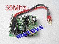 QS 8005 - 17  Receiver 35Mhz frenquency  for RC Helicopter spare part Accessory from origin factory wholesale