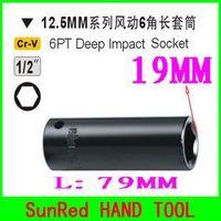 "SunRed BESTIR 12.5MM 1/2"" Dr.6PT impact deep socket,size:19mm 79MM,taiwan handy tool socket auto tools ,NO.63419 freeshipping"