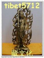 Tibetan Bronze Acalanatha buddha statue 28 cm 1.2 KG  free shipping