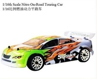 low shipping new  hot sell HSP  94282 1/ 16th Scale Nitro On Road Touring rc Car RC Car toys gifts model car