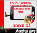 Original JIAYU G2 New Touch Screen Digitizer/Replacement for JIAYU G2 ANDROID Phone Free SHip AIRMAIL HK