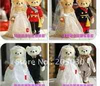 35cm wedding dress teddy bear plush doll for wedding presents  T103