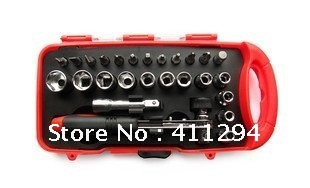 Free Shipping Multi-purpose 26 In 1 Mini Portable Ratchet Screwdriver Hexagon Wrench Set + Sleeve Ratchet Spanner Hand Tool Set(China (Mainland))