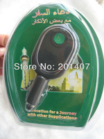 Brand New Digital car holy quran  car quran mp3 player