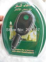 Brand New Digital car holy quran  car quran mp3 player