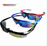 30505   TECHKIN-G5 lightning outdoor riding sport polarized glasses