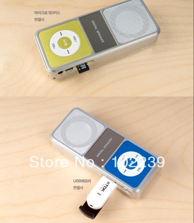 1pcs/lot Mini Speaker Box in multifunction--XKD10 Aidika(China (Mainland))