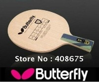 Free Shipping  Table For Table Tennis Butterfly Table Tennis Blade SK7 Table Tennis Bat NEW
