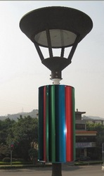 Hot selling! 2012 New 300W Vertical Axis Windmill Turbine, Wind power generator,12V/24V Windmill Generator (CP-VA-300W)(China (Mainland))