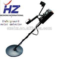 Long Range Underground Deep Search Gold Detector HZ-V20+