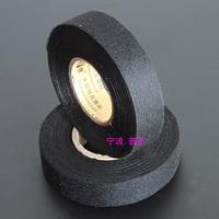 (10PCS)Wiring Loom Harness Adhesive Cloth Fabric tape 19mm/15m