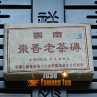 Promotion! 90's Old More Than 20 years Yunnan Puer/Pu'er/Puerh Ripe Tea Gift Cake,Chen Xiang Shu Pu er Black Teas,Free Shipping