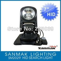 New 12V/55W Remote Control Auto HID Spot Light, 7' HID Off road Light ,HID Driving Light SM2029