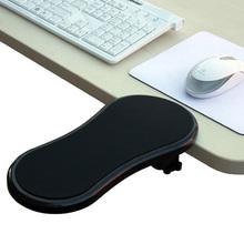 computer mouse mini price