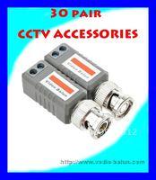 1 port passive video balun