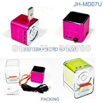 BEST SOUND MUSIC ANGEL Portable mini speker TF Micro SD USB FM RADIO MP3 MUSIC SPEAKER GIFT  Cube JH-MD07U