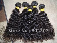 Brazilian Virgin Remy Human Hair - Curly