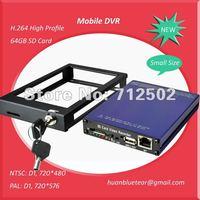 2 channel SD card portable DVR