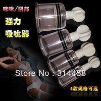 free shipping quality big size 3.8cm nipple pussy clitoris sucker pump stimulator massager sex toy for women L156