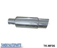 Tansky - Car exhaust muffler ID:2.25INCH TK-MF06