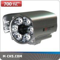70M  long range Original 1/3 SONY EFFIO COLOR CCD infrared Camera Wiht Six Big Size Powerful IR LED