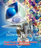 TDP-1.5 Pharmaceuticals single punch tablet press machine, 110v / 220V, one set of punch die