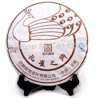 Wholesale yun nan puerh tea premium fragrant mellow taste puer tea cake 357g freeshipping