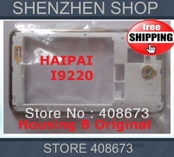 Back Housing Cover for Haipai i9220 Original Parts for mobile phone MTK6575 Free Shipping Airmail HK(China (Mainland))