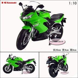 1:10 KAWASAKI ninja 650r motorbike alloy motorcycle model free air mail