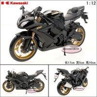 KAWASAKI ninja motorbike delicate belt suspension alloy motorcycle free air mail
