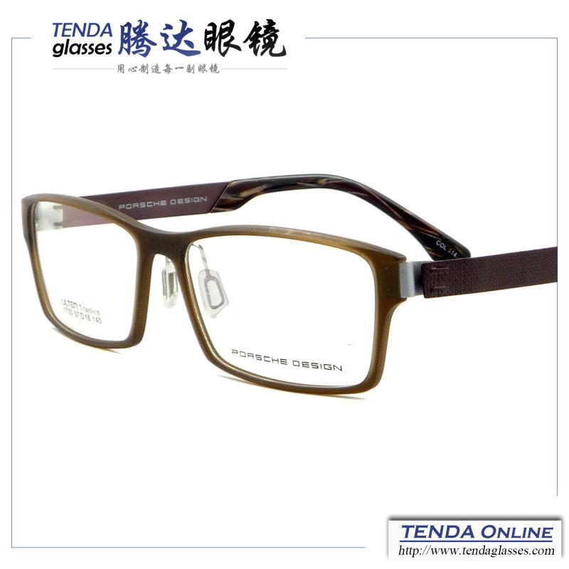 No Frame Mens Glasses : Titanium semi rimless fashion glasses for men spectacles ...