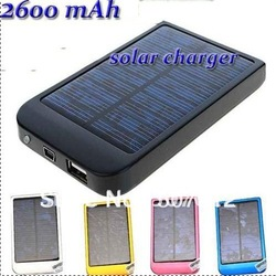 2600mAh Portable Solar Charger USB Solar Power Charger 5pcs/lot Free shipping!(China (Mainland))