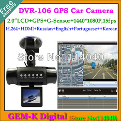 DVR-106 Car DVR Recorder Camera Original 1080P Full HD 2.7 inch LCD with GPS G-Sensor HDMI(China (Mainland))